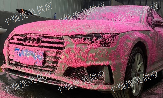 安徽正规彩色洗车泡沫液联系方式「苏州嘉骐乐贸易供应」