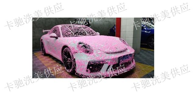 浙江在線彩色洗車泡沫液價格「蘇州嘉騏樂貿易供應」