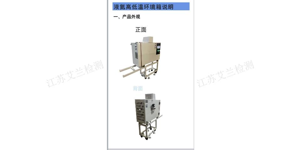 南京C環應力腐蝕試驗室的價格,試驗室