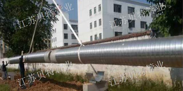 泰州架空保溫管公司  江蘇貝特管件供應