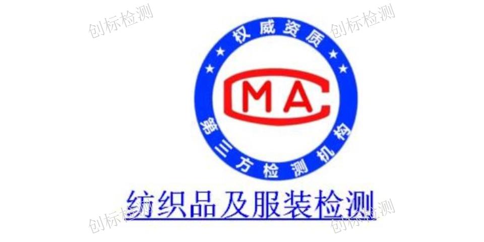苏州宣传检测技术推荐厂家