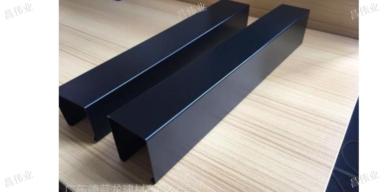 南京机架喷塑加工厂家 江苏昌伟业金属科技供应