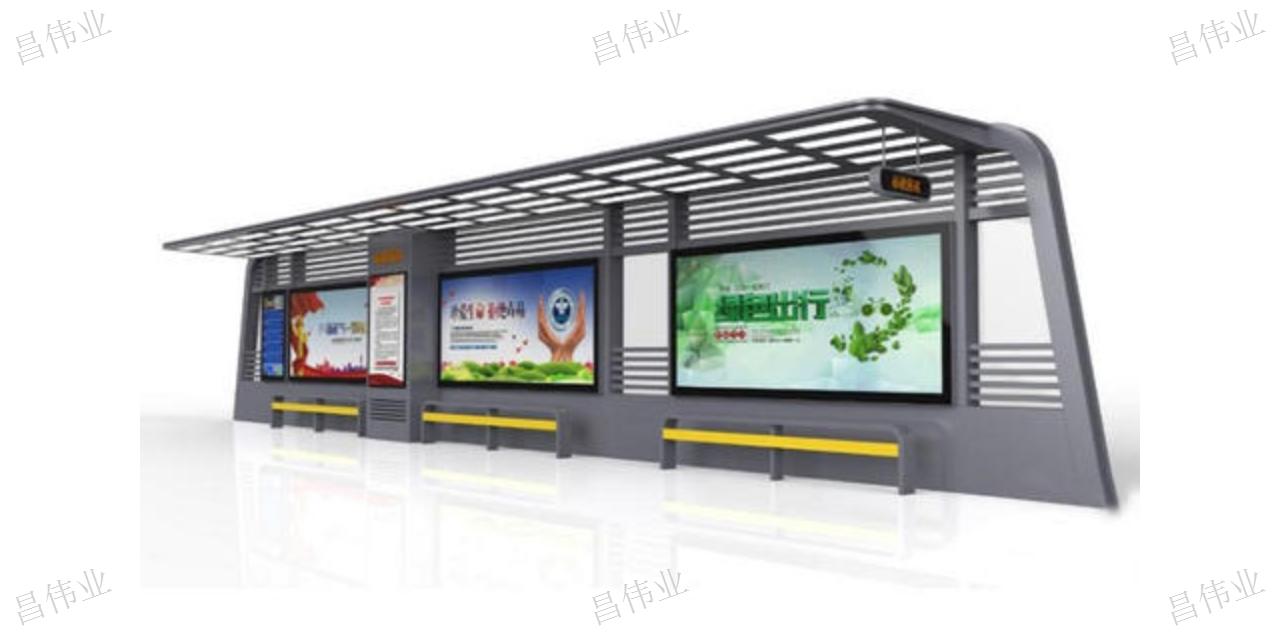 南通整机静电喷涂市场价 江苏昌伟业金属科技供应