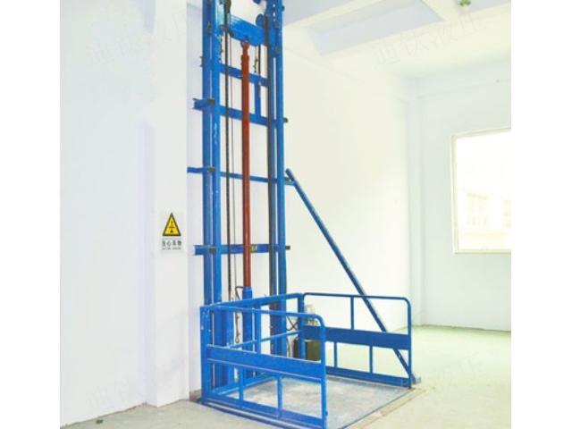 福建廠房液壓貨梯生產廠家,液壓貨梯