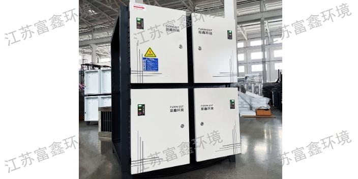 上海飯店油煙凈化器廠家報價 值得信賴 江蘇富鑫環境科技供應