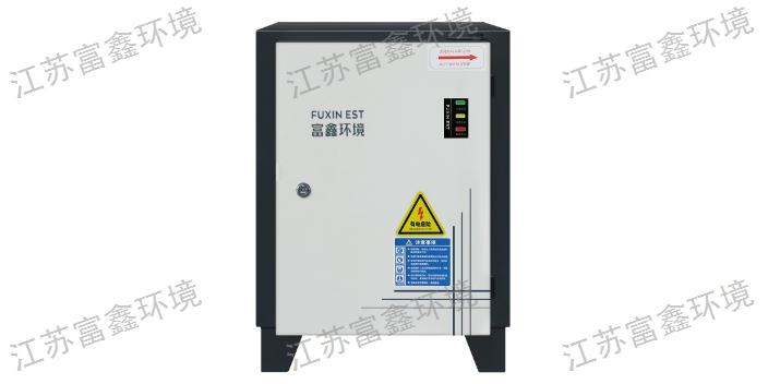 飯店油煙凈化器批發價格 歡迎咨詢 江蘇富鑫環境科技供應