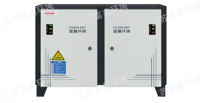 江苏低空油*净化器厂家报价 来电咨询 江苏富鑫环境科技供应