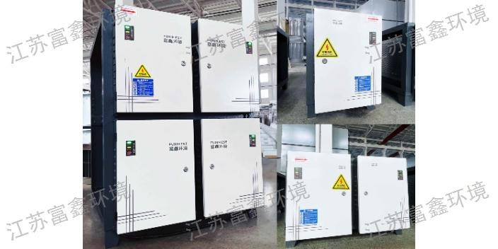 上海油烟净化器系列