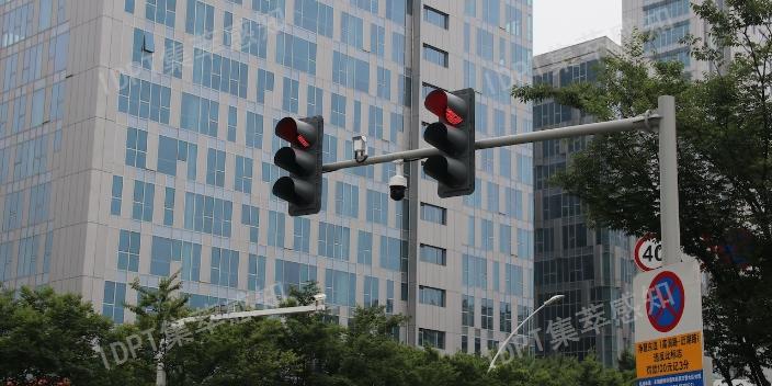 滁州5G雷视一体机 推荐咨询「集萃深度感知技术研究所供应」