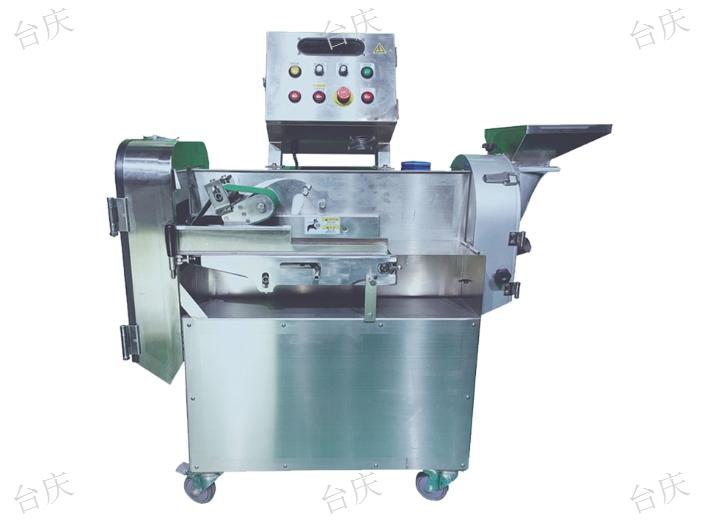 上海自动自动切菜机销售公司