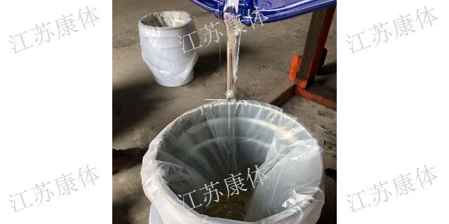 北京步道胶黏剂近期价格