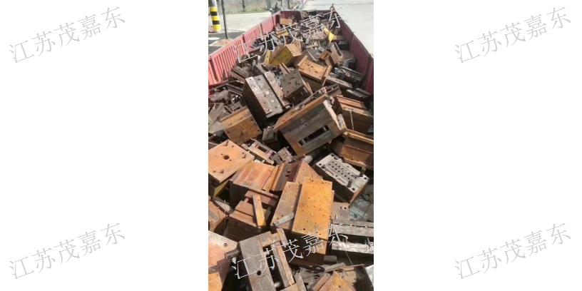 常州废物利用厂房设备拆除「江苏茂嘉东物资回收供应」