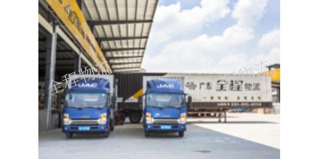 阳江专线物流公司有哪些 诚信经营「江苏全程物流供应」