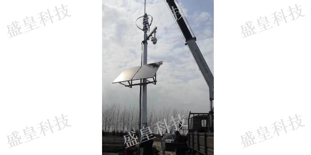 鹽城高速監控系統 和諧共贏「江蘇盛皇新能源科技供應」
