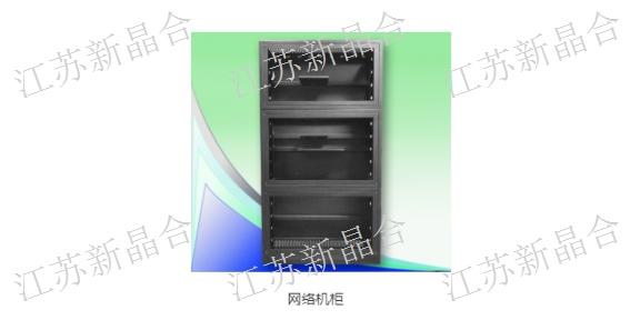 广西电气开关柜 信息推荐「江苏新晶合电气科技供应」