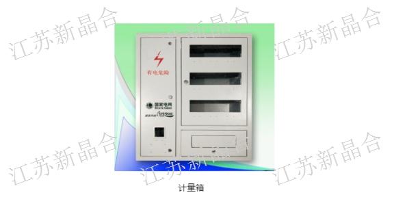 安徽负载开关柜 欢迎来电「江苏新晶合电气科技供应」