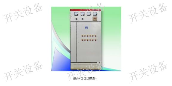 內蒙古有口碑的開關設備 推薦咨詢「江蘇新晶合電氣科技供應」