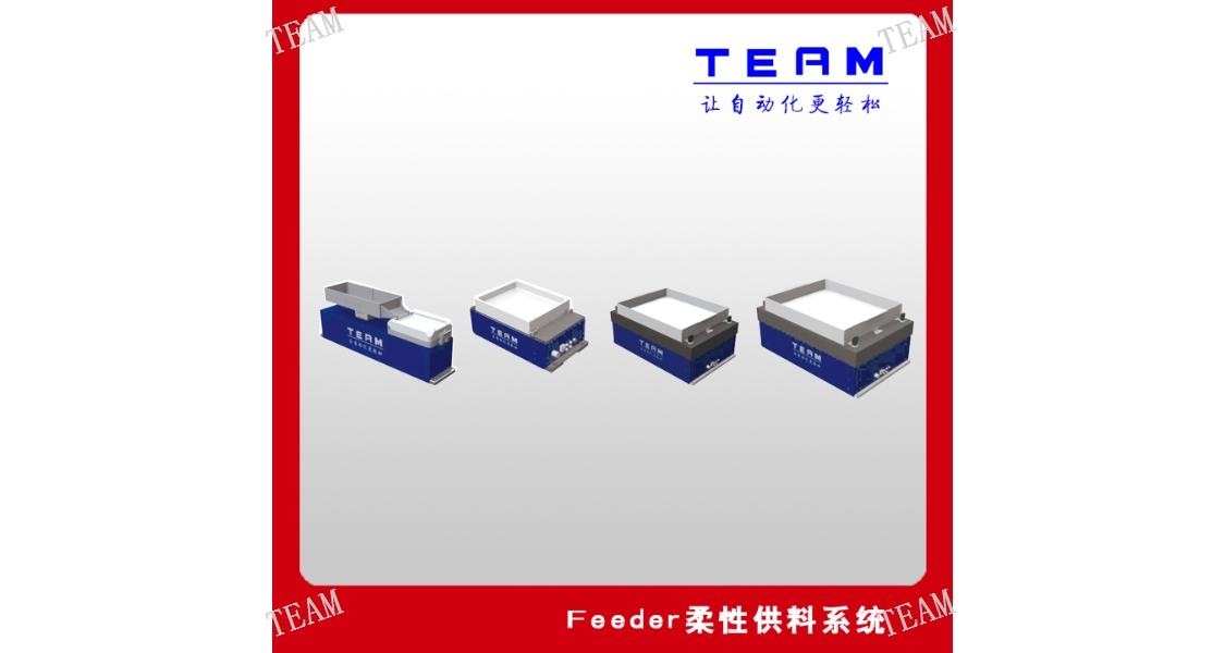 蘇州柔性振動盤設備制造,柔性振動盤