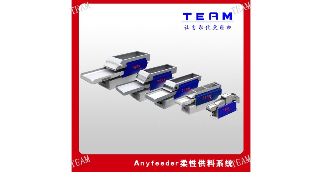 上海柔性振動盤質量
