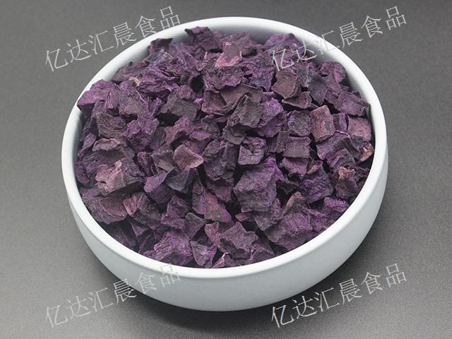南京冷冻紫薯泥批发零售 欢迎咨询 亿达汇晨食品供应