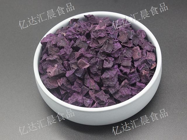 连云港冷冻紫薯泥批发 有口皆碑 亿达汇晨食品供应