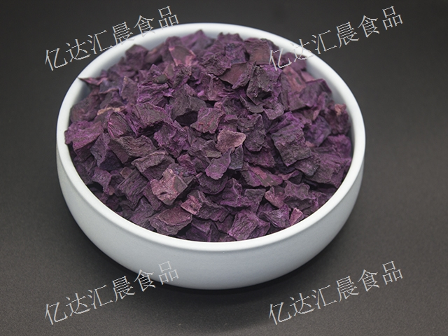 镇江口碑好的紫薯泥供应商 欢迎咨询 亿达汇晨食品供应