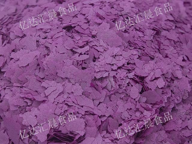 扬州紫薯丁购买 信息推荐 亿达汇晨食品供应