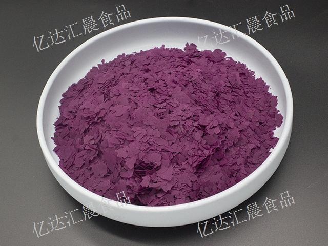 南京紫薯粉源头生产厂家 推荐咨询 亿达汇晨食品供应