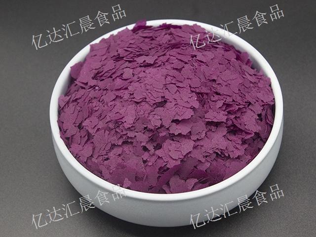 泰州紫薯片厂家供应 欢迎来电 亿达汇晨食品供应