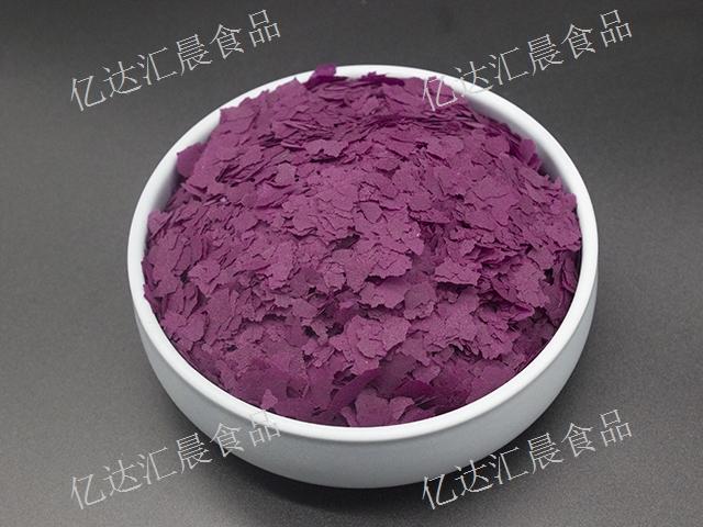 镇江紫薯片厂家供应 诚信服务 亿达汇晨食品供应