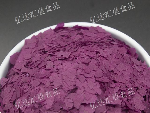 浙江紫薯泥 服务至上 亿达汇晨食品供应