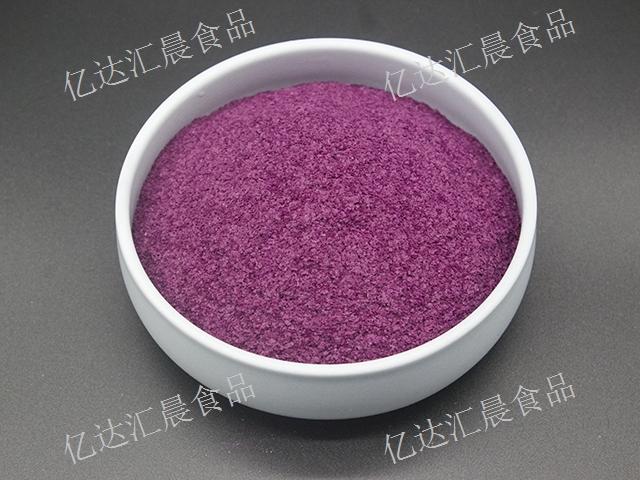 连云港冷冻紫薯泥销售 服务至上 亿达汇晨食品供应
