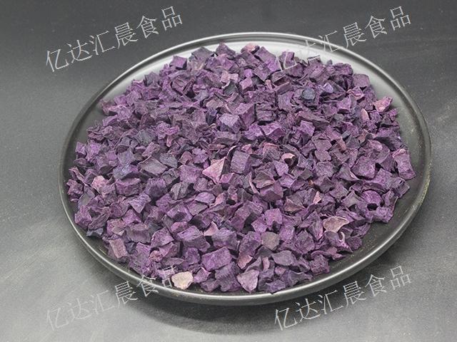 连云港紫薯丁厂家直销 诚信经营 亿达汇晨食品供应