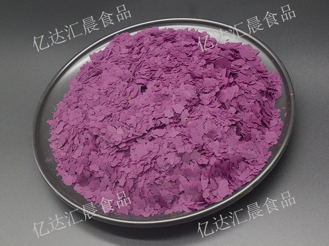 徐州紫薯丁供应商,紫薯