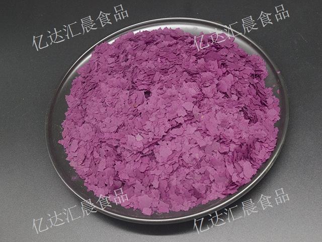 浙江紫薯丁厂 诚信经营 亿达汇晨食品供应