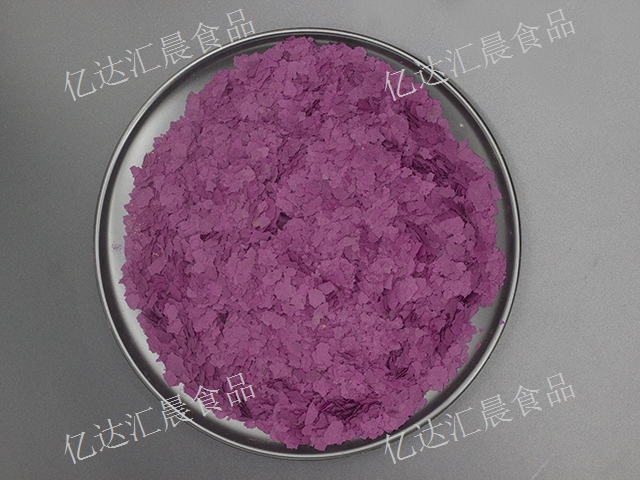上海紫薯丁订购 推荐咨询 亿达汇晨食品供应
