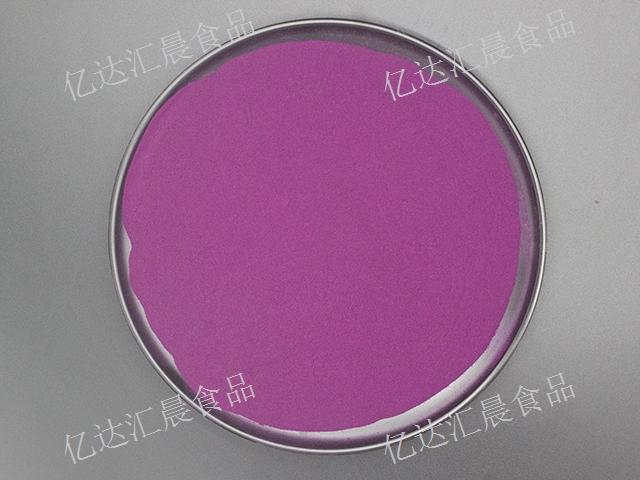 泰州代餐紫薯粉专业生产厂家 欢迎咨询 亿达汇晨食品供应