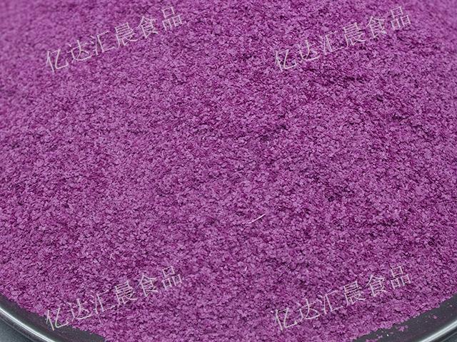 扬州紫薯粉厂家 诚信互利 亿达汇晨食品供应