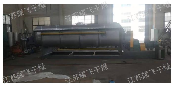 江陰污泥干化機 值得信賴 江蘇耀飛干燥科技供應