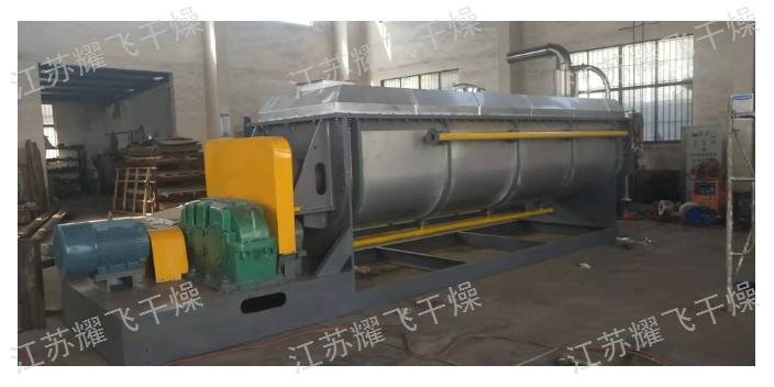 无锡造纸污泥干化方法 信息推荐 江苏耀飞干燥科技供应