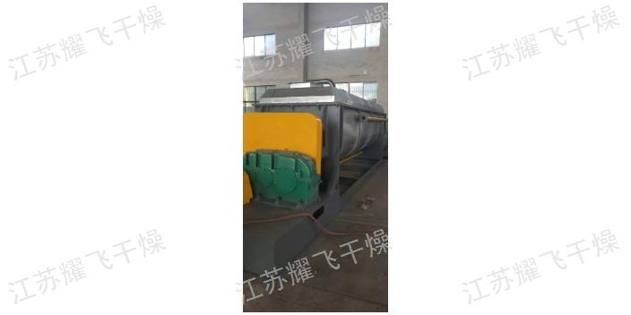 无锡造纸污泥干化厂家 服务为先 江苏耀飞干燥科技供应