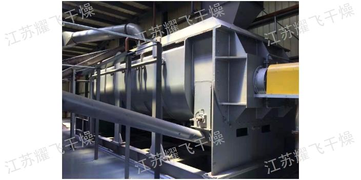 上海蒸汽污泥干化工艺 欢迎来电 江苏耀飞干燥科技供应