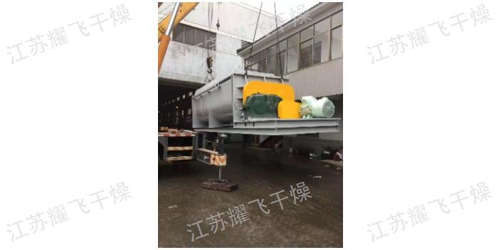 江苏化工污泥干化咨询电话 欢迎来电 江苏耀飞干燥科技供应