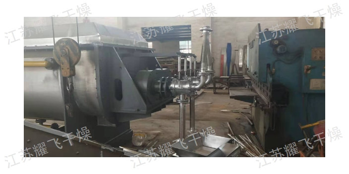镇江造纸污泥干化机 服务为先 江苏耀飞干燥科技供应