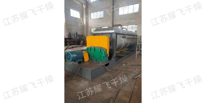 宿迁污泥干化干燥机 欢迎来电 江苏耀飞干燥科技供应