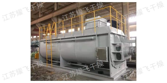 常州洗砂污泥干化公司 服務為先 江蘇耀飛干燥科技供應