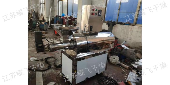 福建螺桿造粒機 服務為先 江蘇耀飛干燥科技供應