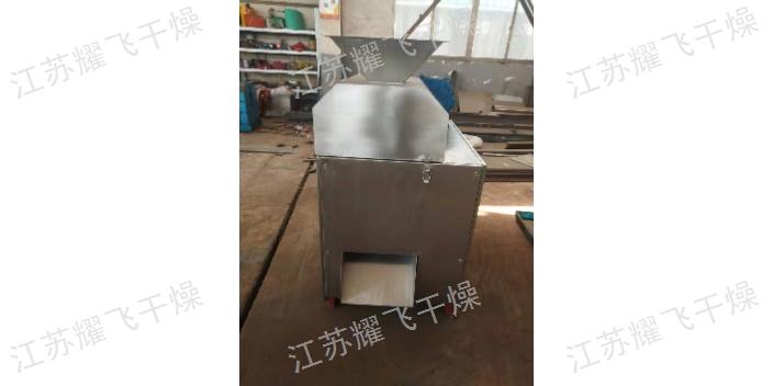 遼陽工業鹽擠壓造粒機廠家直銷,造粒機