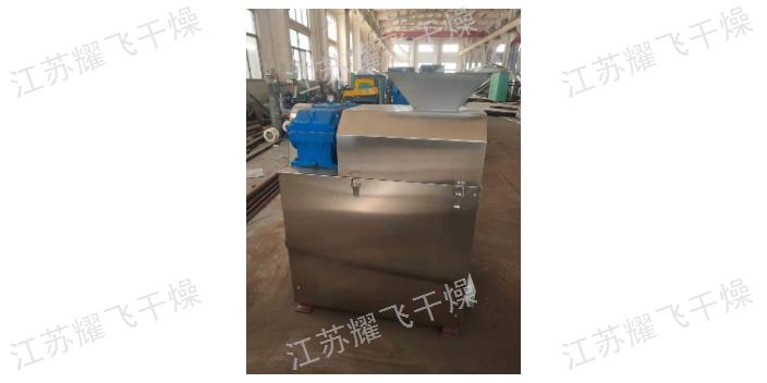山東脫硫石膏顆粒造造粒機生產廠家 服務為先 江蘇耀飛干燥科技供應