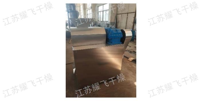 齊齊哈爾工業鹽擠壓造粒機 值得信賴 江蘇耀飛干燥科技供應